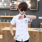 夏季薄款純白色短袖襯衫男士韓版袖修身型時尚半袖休閒襯衣潮男裝「摩登大道」