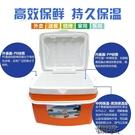 冷凍箱 外賣箱冰淇淋冰盒保熱保鮮便攜泡沫冷凍保溫箱送餐箱箱 【快速出貨】