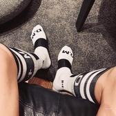 足球襪 時尚高筒運動足球襪 字母歐美潮襪長筒襪毛巾底加厚吸汗 5色