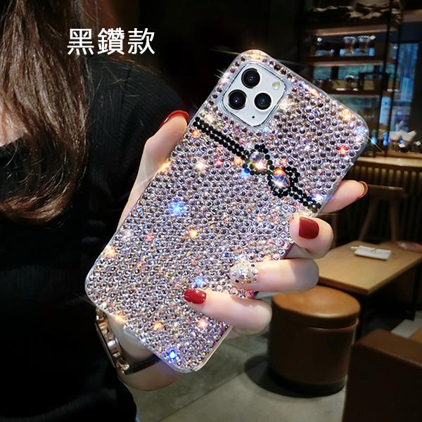 HTC U20 5G Desire20 pro 19s 19+ 12s U19e U12+ life 禮物滿鑽 手機殼 水鑽殼 訂製