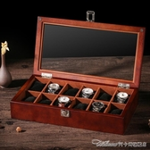 手錶收納盒木質天窗手錶盒木制手錶收納盒子多錶位收藏盒展示盒帶 阿卡娜