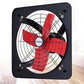 通風扇 14寸強力抽風機廚房排風扇抽油煙窗式家用靜音大風量工業換氣扇220v JD 晶彩生活