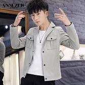 個性小西裝男生韓版修身潮流春季新款西服外套青少年休閒帥氣 雙十二全館免運