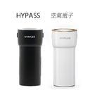 HYPASS 空氣瓶子車用空氣清淨機...