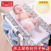 尿布台 兒童尿布台寶寶護理台可折疊整理台多功能換衣撫觸台便捷T