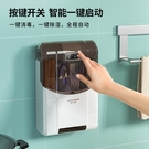 奧卡恩筷子消毒機家用帶蓋防塵掛式免打孔廚房防霉簡約小型筷子筒 一米陽光