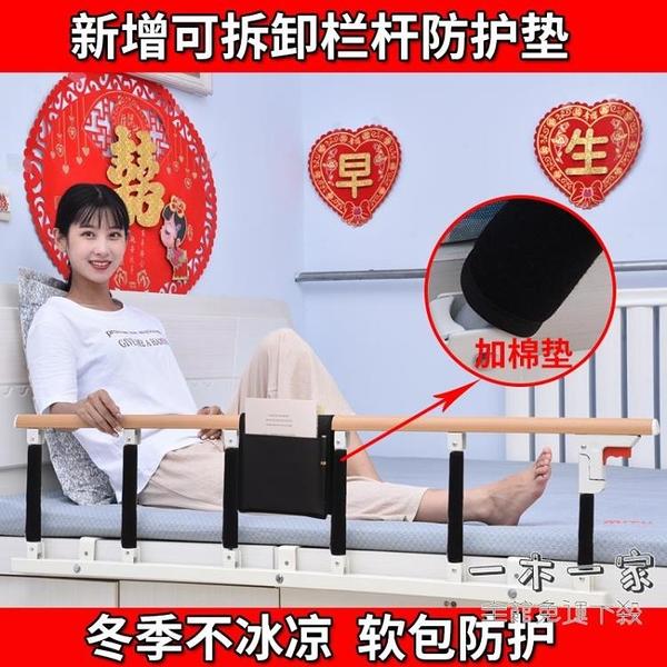 床邊扶手 老年人床邊病床護欄扶手起身輔助器可折疊防摔掉床欄桿通用床圍欄