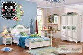 【大熊傢俱】HEH 355 兒童床 四尺床 青年床 兒童床組 男孩床 書桌 衣櫃 書椅 床頭櫃