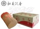 立香【和義沉香】《編號B230》東加老山立香 手工立香 氣味香醇 工廠批發價 尺6/尺3 10斤裝$2500