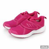 Adidas 童 FortaRun X CF K 愛迪達 慢跑鞋- D96956