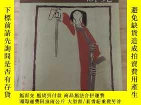 二手書博民逛書店罕見《中國現代文學研究叢刊》2003年第1期Y252635