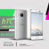 HTC One S9 X9 E8 鋼化玻璃膜手機貼膜高清防爆9H 硬度2 5D 弧邊不碎邊