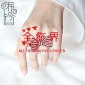 戒指女 個性簡約時尚in潮小眾設計冷淡風戒指女開口可調節食指網紅