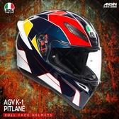 [中壢安信]義大利 AGV K-1 PITLANE 藍紅黃 全罩 安全帽 ROSSI 羅西 K3 送涼感頭套