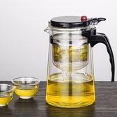 飄逸杯可拆洗功夫泡茶壺家用沖茶器全過濾內膽玻璃茶壺套裝茶具WY