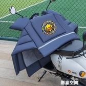 電動車擋風被秋冬季加絨加厚電瓶摩托電車防寒保暖雙面防水防風罩 NMS創意新品