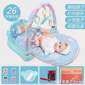 懷樂嬰兒腳踏鋼琴寶寶健身架3-6-12個月新生兒玩具音樂搖鈴0-1歲 igo漾美眉韓衣