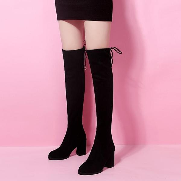 長靴女過膝高跟彈力靴2020年秋冬季加絨顯瘦高筒百搭粗跟長筒靴子 雙十二購物節