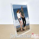 沖印照片創意亞克力簡易支架相框6寸7寸八8寸相片框水晶擺台相架igo 印象家品旗艦店