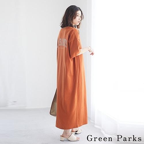 「Summer」後背字母打印T恤連身裙 - Green Parks