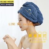 幹髮帽女包頭巾擦頭發神器浴帽超強吸水速干帽毛巾