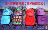嬰兒兒童睡袋 車傘車折疊車通用腳套腳罩加厚防風罩防寒罩保暖冬