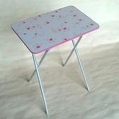 折疊桌子簡易桌折疊桌學習床上電腦桌折疊桌椅餐桌吃飯桌便攜擺攤『韓女王』