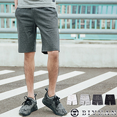 厚磅 棉褲【T003】OBIYUAN 素面抽繩運動休閒短褲共4色