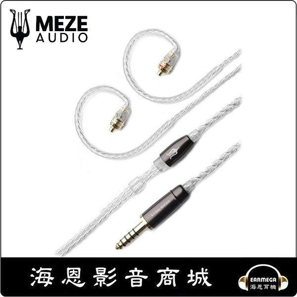 【海恩數位】Meze Rai 4.4mm Balanced Silver Plated Upgrade Cable (1.2M) 現貨