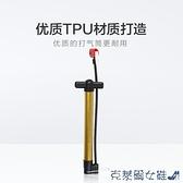 打氣筒 鋒悅打氣筒加氣針便攜式籃球足球泳圈氣球充氣裝備迷你套裝 快速出貨