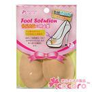 【COCORO樂品】抗菌布腳中墊 2枚|鞋墊 男女鞋通用 愛護足部 護足小物
