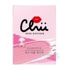 CHU戀愛能量室內香氛-粉紅泡泡糖150ml