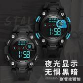 兒童手錶  男孩防水電子錶 簡約數字多功能夜光跑步運動中小學生手錶 KB9793【歐爸生活館】