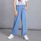 女童褲子春夏2020新款潮中大童長褲洋氣寬鬆天絲薄防蚊寬管牛仔褲 滿天星