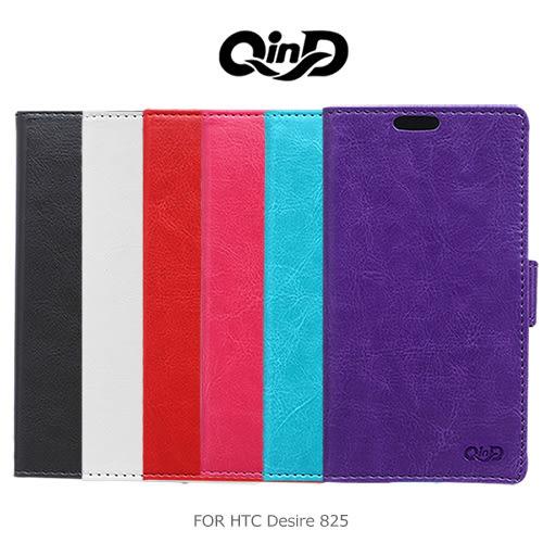 摩比小兔~ QIND 勤大 HTC Desire 825 水晶帶扣插卡皮套 保護套 側翻