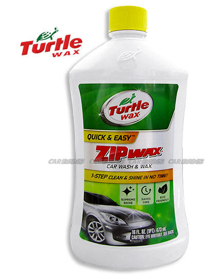 【愛車族購物網】美國龜牌Turtle Wax 高濃縮潔亮洗車精 (新包裝)