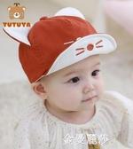 寶寶帽子春秋薄款夏季可愛超萌男女純棉鴨舌遮陽嬰兒童防護防飛沫金曼