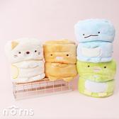 【角落生物捲毯】Norns Sumikko Gurashi正版授權 毛毯 懶人毯 披肩 冷氣毯 毯子 蓋膝毯