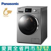 Panasonic國際12KG洗脫滾筒洗衣機NA-V120HW-G含配送到府+標準安裝【愛買】