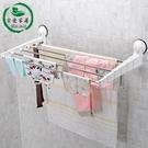 毛巾架 免打孔強力吸盤可伸縮毛巾架浴室衛生間隱藏式晾衣桿毛巾浴巾掛架