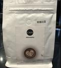 金時代書香咖啡 精品咖啡豆 中美洲 水洗 哥倫比亞 半磅/225g #新鮮烘焙 5-7 個工作天