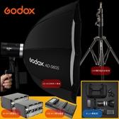 EGE 一番購】GODOX【ML60 白光版 全能戶外套裝組】外拍鋰電池系列 COB大功率LED攝錄影燈【公司貨】