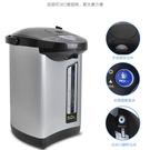 110V伏電熱水瓶電熱燒水壺
