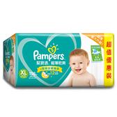 幫寶適超薄乾爽彩箱促銷組XL*136片【愛買】
