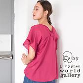 「Hot item」後抓摺造型短袖襯衫上衣 - E hyphen world gallery