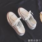 夏季薄款小眾腳踩厚底帆布鞋女2021年新款春秋布鞋小白鞋布鞋球鞋 蘿莉新品