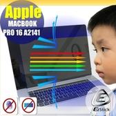 【Ezstick】APPLE MacBook Pro 16 A2141 系列 防藍光螢幕貼 (鏡面)