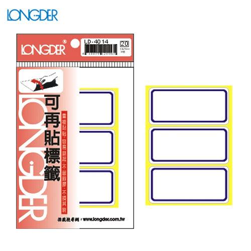 【量販50包】龍德 可再貼標籤 LD-4014(藍框) 34×73mm(30張/包)標示/分類/標籤/信封/貼紙/文書