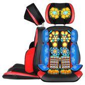 頸椎按摩器頸部腰部肩部按摩墊家用多功能按摩枕全身靠墊椅墊 GB3341『MG大尺碼』TW