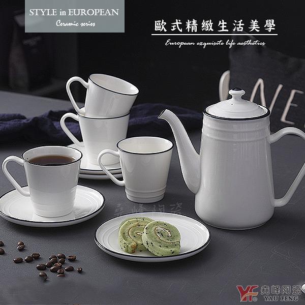 【堯峰陶瓷】簡約歐式下午茶具組 一壺四杯碟禮盒組 | 下午茶咖啡 | 免運